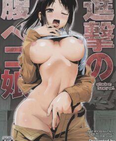 Shingeki no Kyojin Hentai: Sasha Braus fazendo tudo pelo pão
