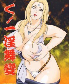 Naruto Hentai: Tsunade sequestrada